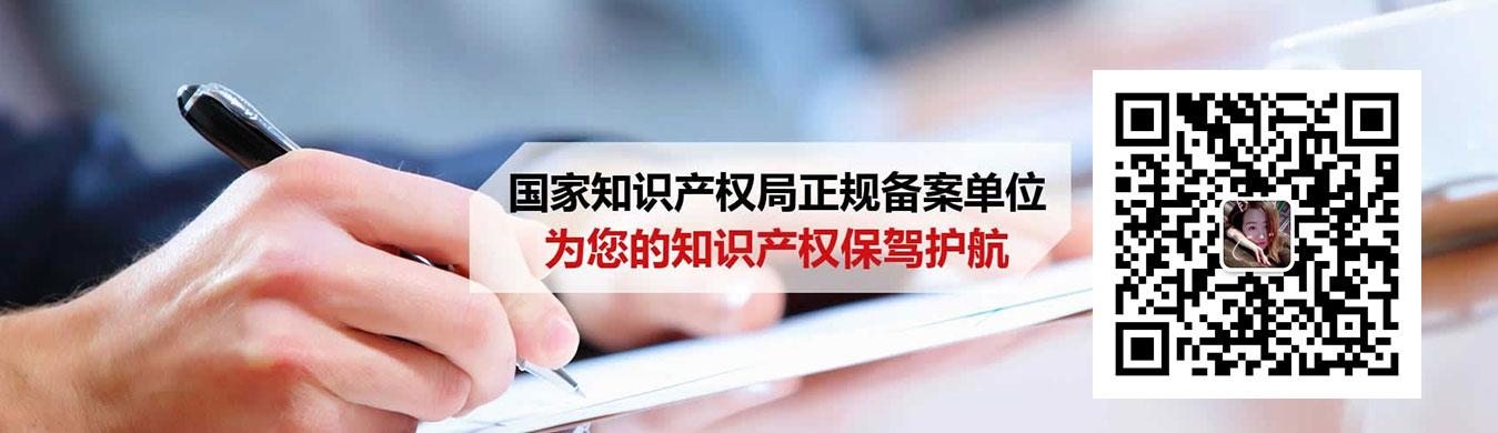赤峰商标注册代理服务