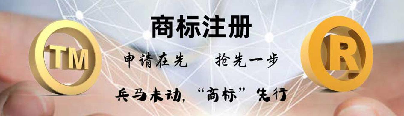 专业赤峰商标注册代理